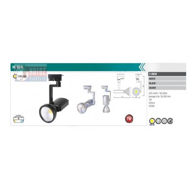 LED TRACK LIGHT 1-FASE BLACK 7W 37° 4200K PRAG-7