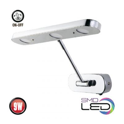 LED BILD & SPEGEL LAMP 9W 4200K IP20 LORI-9