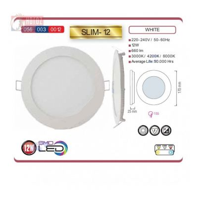 LED PANEL 12W 4200K 17CM SLIM-12