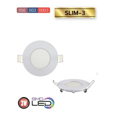 LED PANEL 3W 6400K 9CM SLIM-3